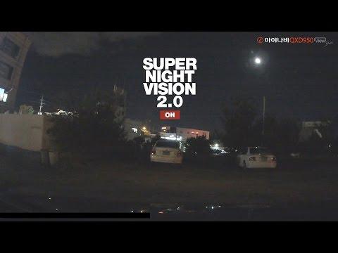 QXD950 View Black - SNV 2.0