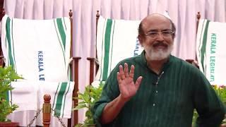 പാർലമെന്ററി പഠന പരിശീലനകേന്ദ്രം- പ്രഭാഷണ പരിപാടി (6.2.18)