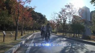 기상청SNS_기상청홍보동영상.wmv