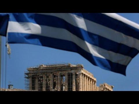 Γηράσκει συρρικνούμενος ο ελληνικός πληθυσμός