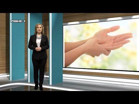 """<a href='/Info/?id=89150' >Які страшні хвороби ховаються, якщо терпнуть руки, - у програмі """"Здорово жити""""</a>"""