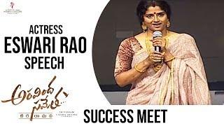 Video Actress Eswari Rao Speech @ Aravinda Sametha Success Meet MP3, 3GP, MP4, WEBM, AVI, FLV Oktober 2018