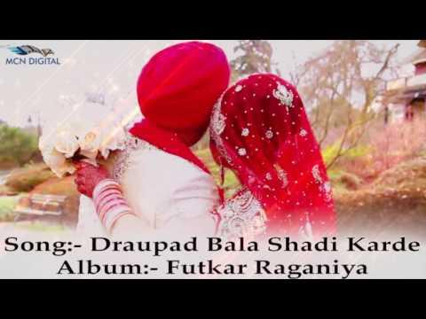 Video Draupad Bala Shadi Karde Song I FUTKAR RAGANIYA I Latest Haryanvi Songs I Haryanvi Hot Songs download in MP3, 3GP, MP4, WEBM, AVI, FLV January 2017