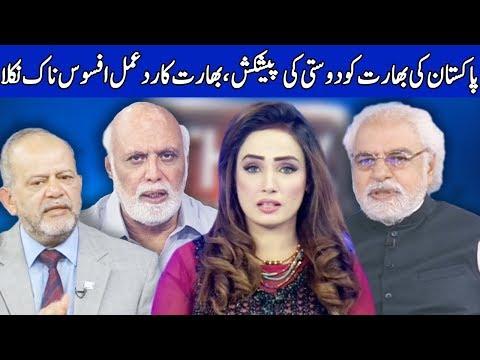 Think Tank With Syeda Ayesha Naaz | 30 November 2018 | Dunya News