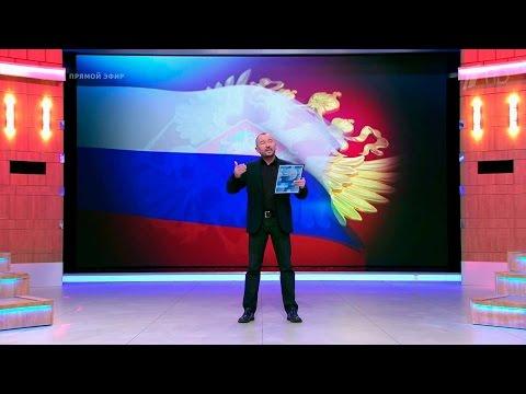 Обсуждение послания Владимира Путина Федеральному собранию. Часть 1. Время покажет. (видео)