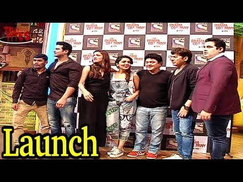 Drama Company team reacts to COMTION with Kapil Sh