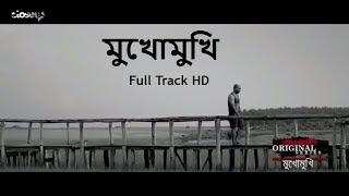 Oboshorer GaanVocal: Shibu Kumar ShilLyric: Shibu Kumar ShilMusic: M G KibriaDrama : Mukhomukhi Director : Robiul Alam Robi► Aynabaji Original Series ► Watch full Drama : https://www.youtube.com/watch?v=mdwnYO9JXis&tFull Song Download it Here ♫eTunes -- https://www.etunes.com.bd/al-songs.php?alid=1598&alna=Aynabaji%20Orginal%20Series%20(Songs)---------------------------------------------------------------Enjoy & stay connected with us!► Subscribe to eTunes Entertainment : https://goo.gl/9xixG9► Like us on Facebook: https://www.facebook.com/etunesentertainment/