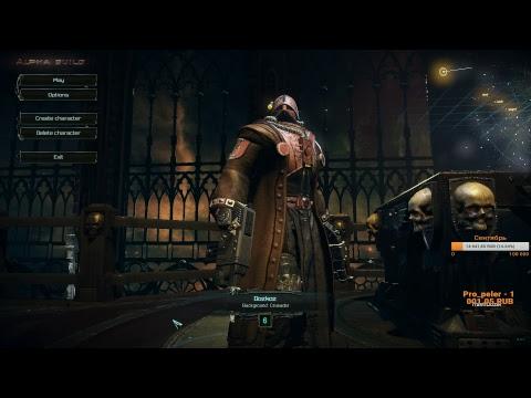 Dozkoz и Warhammer 40,000: Inquisitor - Martyr. 1 стрим.