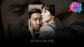 Nonton Top 10 Erotic Korean Movie   Watch If You Dare Film Subtitle Indonesia Streaming Movie Download