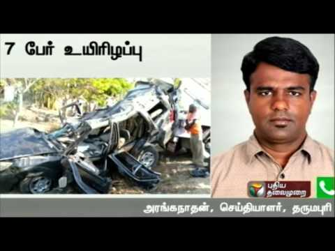 Live-report-Seven-dead-as-lorry-collides-with-car-in-Dharmapuri