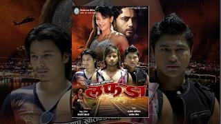'Lafada' Nepali action Movie