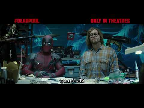 Deadpool 2 - TV Spot 30 Sec