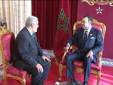 Mohammed VI reçoit Abdelilah Benkirane - YouTube.flv