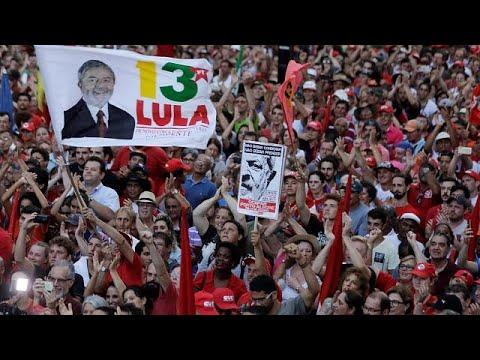 Βραζιλία: Συγκέντρωση συμπαράστασης στον Λούλα Ντα Σίλβα