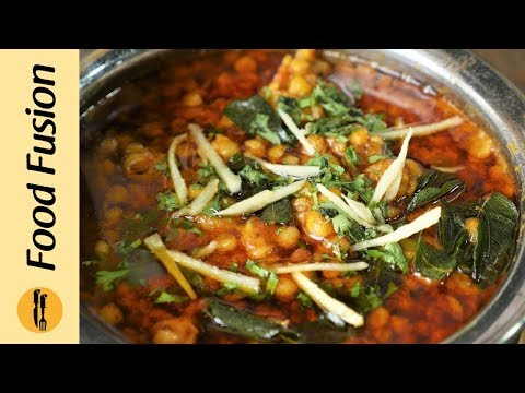 Chana Daal (Dhaba Style) By Food Fusion