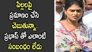 Video Sharmila Shocking Comments On Prabhas || YS Sharmila complaint to HYD Police MP3, 3GP, MP4, WEBM, AVI, FLV Januari 2019