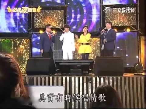 超级夜总会 20140405 (видео)