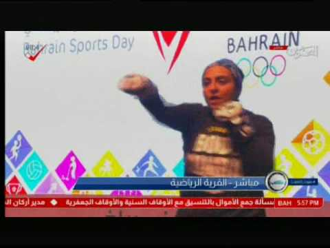 يوم البحرين الرياضي 5(7/2/2017)