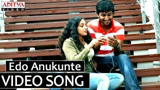Ala Modalaindi  Movie - Edo Anukunte Video Song
