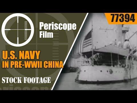 Американские моряки в Китае, 1930-е годы