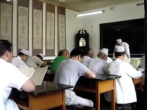 Chinese Gran mosque Xi'an - Koranic school - 2010