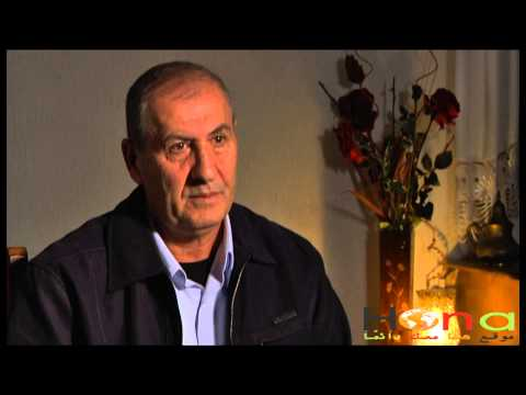 قضية سونول كنعان - خليل حلبي