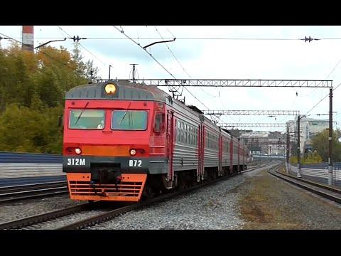 ЭТ2М-072 сообщением Нижняя - Екатеринбург-Пасс.