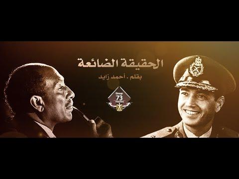 ملخص اسرار الصراع بين الشاذلي والسادات في حرب أكتوبر 73