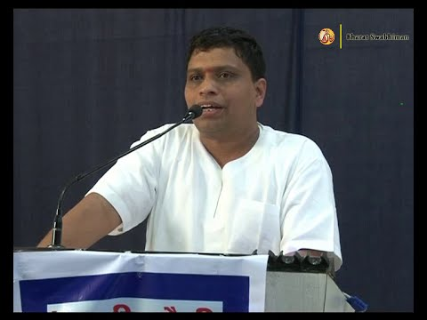 Acharya Balkrishna Addressing Kesav Shristi Program at Mumbai