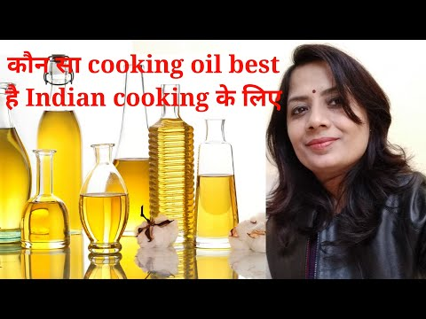 (हिंदी) Which Cooking Oil Is Best For Indian Cooking | Anupama Jha
