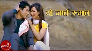 Yo Jale rumal By Tika Pun and Dipendra Malla Thakuri