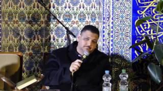 Al Fatihah Maqam Ajam Video
