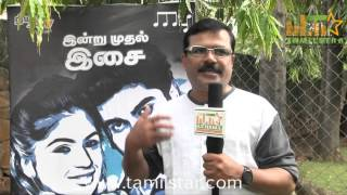 Director Ashokarunnath Speaks at Thirunthuda Kadhal Thiruda Audio Launch
