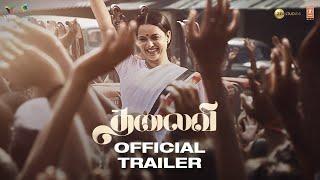 Thalaivi (Tamil) movie songs lyrics