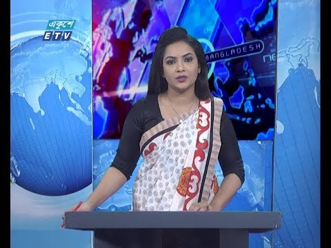 01 Am News || রাত ০১ টার সংবাদ || 15 February  2020 || ETV News