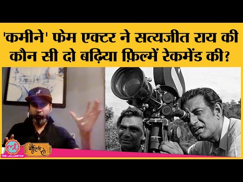 Kaminey के Mikhail, Actor Chandan Roy Sanyal का Full Interview | Bharat Talkies | The Matinee Show