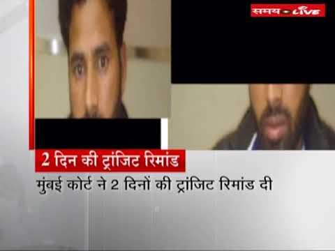 ATS arrested suspected ISIS terrorist Abu jahid Salahuddin shaikh at Mumbai airport