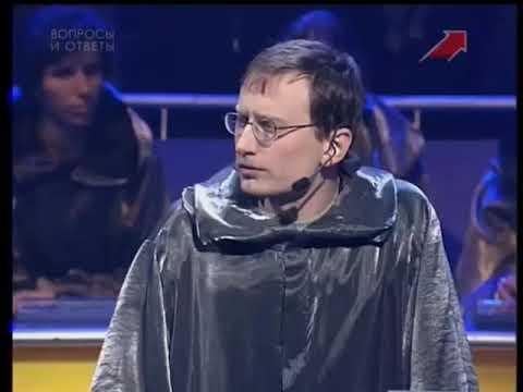 Своя игра. Кузнецов - Эдигер - Ерёмкин (15.06.2002) (видео)