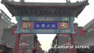 Tianjin China  City pictures : Discover Tianjin: a great destination in China
