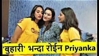 Video Ayushman को आमाले 'बुहारी' भन्दा रोईन Priyanka Karki | Keki Adhikari | Kohalpur Express MP3, 3GP, MP4, WEBM, AVI, FLV April 2018