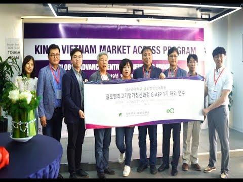 Giao thương Xúc tiến thương mại, đầu tư Việt nam - Hàn Quốc