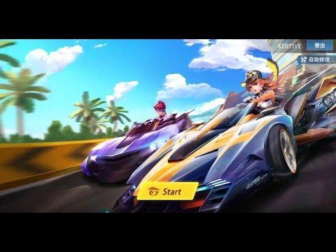 《極速領域》手機遊戲玩法與攻略教學!