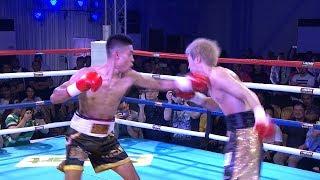 Reymart Gaballo vs. Yuya Nakamura   ESPN5 Boxing