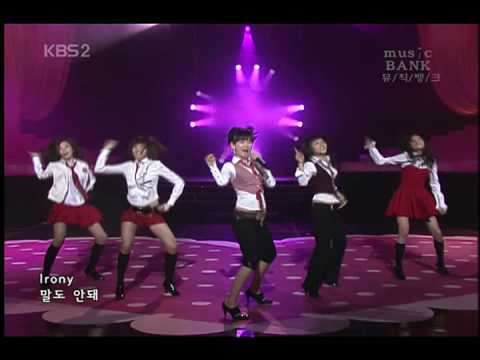 Wonder Girls – Irony [Live 2007 02 11]