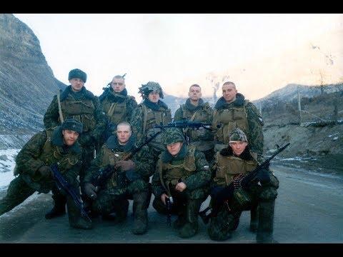 Download lagu разведрота 92 мсп 201 мотострелковой дивизии