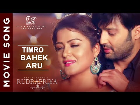 (NEW NEPALI MOVIE SONG 2017 || TIMRO...- 4 minutes, 11 seconds.)