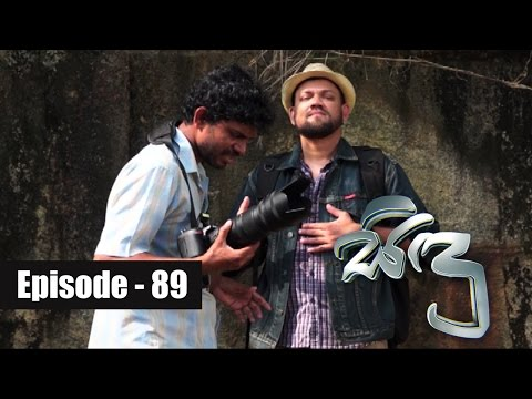 Sidu | Episode 89 08th December 2016
