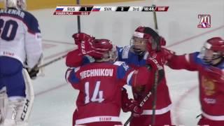 Россия U18 - Словакия U18 3-2 ОТ