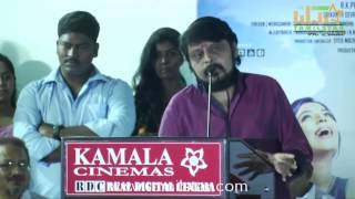 Kalai Vendhan Audio Launch Part 2