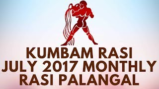 Kumbam (Aquarius) July Month Astrology Prediction 2017 – Rasi Palangal 2017 -D NALLA BRAHMAKumbha (Aquarius) is both the water-bearer and the water flowing from the pitcher. Water stands for the cosmic life force, the universal solvent which quenches the thirst of all and transmutes base metal into gold; it absolves the individual from all sins and purifies his heart. Under this sign, the evolving soul hopes to be a conscious cooperator with the universal creative power. This generally involves the sacrifice of personal comfort, pleasure, and convenience, thus causing considerable suffering. In Indian metaphysical thought kumbha, the pitcher, is associated with human existence. The physical body is compared to a pitcher. The shape of a pitcher is at first conceived in the mind of the potter. In the same manner, the final destiny of a man is carved out for him by God. Water conserved in a pitcher sustains life by quenching human thirst or irrigating plants. A human individual is also intended to help and guide others towards their fulfillment. This is the essential characteristic of Kumbha (Aquarius).Esoterically, the sign represents the release of the universal life force contained in an individual. Water flowing from a pitcher appropriately suggests this process. In order to become a conscious cooperator with the universal creative power, the individual's restrictive barriers must be broken, which is by no means a happy experience. Wherever Kumbha (Aquarius) appears, there is reaction and opposition. Difficulties arise. Material propensities become more intense in opposition to the impulse and the consequent frustration is greatly heightened. Exoterically, therefore, this sign is considered inauspicious and unfortunate, bestowing frustrating results.Kumbha (Aquarius) is masculine, airy and fixed. It is owned by Shani (Saturn), but the sign does not provide suitable conditions either for exaltation or debilitation of any planet. The effect of this sign is purposive,
